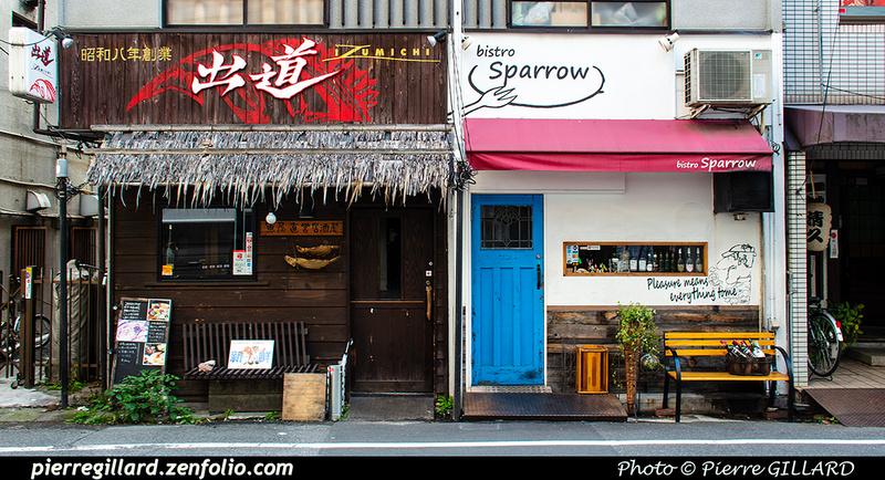 Pierre GILLARD: Hiroshima - 広島市 &emdash; 2020-532306