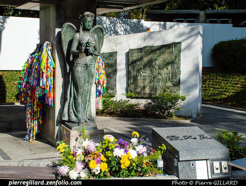 Pierre GILLARD: Hiroshima - 広島市 &emdash; 2020-532365