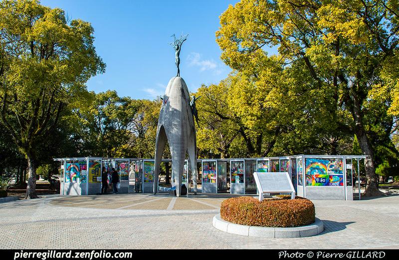 Pierre GILLARD: Hiroshima - 広島市 &emdash; 2020-532405