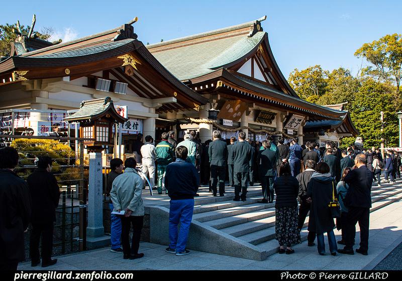 Pierre GILLARD: Hiroshima - 広島市 &emdash; 2020-532445
