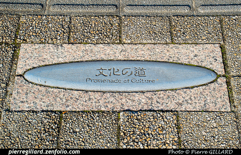 Pierre GILLARD: Hiroshima - 広島市 &emdash; 2020-532463