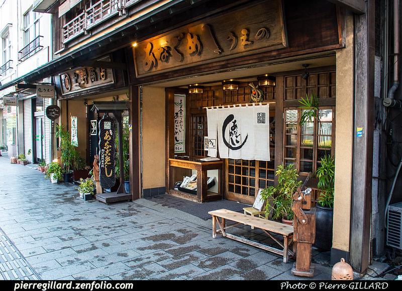 Pierre GILLARD: Miyajimaguchi (宮島口) &emdash; 2020-532511