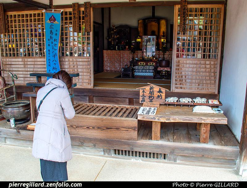 Pierre GILLARD: Miyajima (Itsukushima) &emdash; 2020-532591