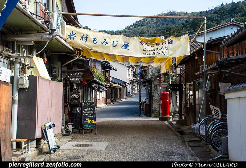 Pierre GILLARD: Miyajima (Itsukushima) &emdash; 2020-532606