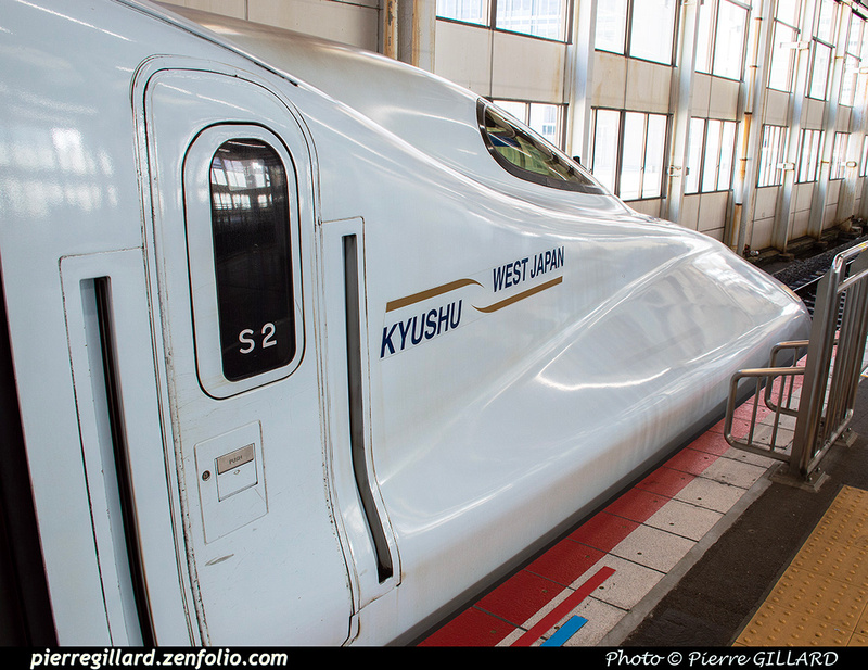 Pierre GILLARD: Japon : Japan Railways (JRグループ) &emdash; 2020-532652