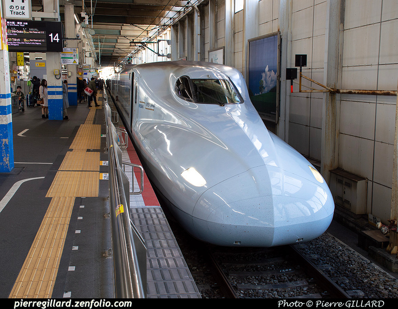 Pierre GILLARD: Japon : Japan Railways (JRグループ) &emdash; 2020-532654