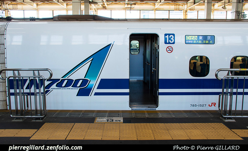 Pierre GILLARD: Japon : Japan Railways (JRグループ) &emdash; 2020-532658