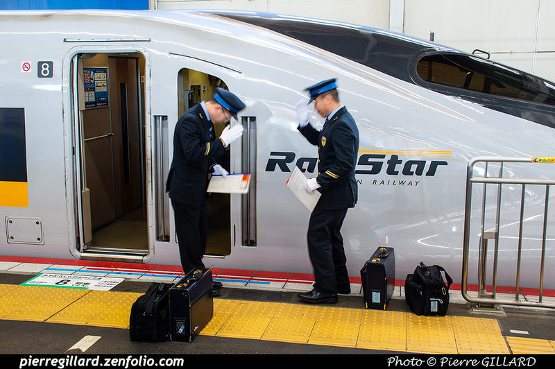 Pierre GILLARD: Japon : Japan Railways (JRグループ) &emdash; 2020-532662