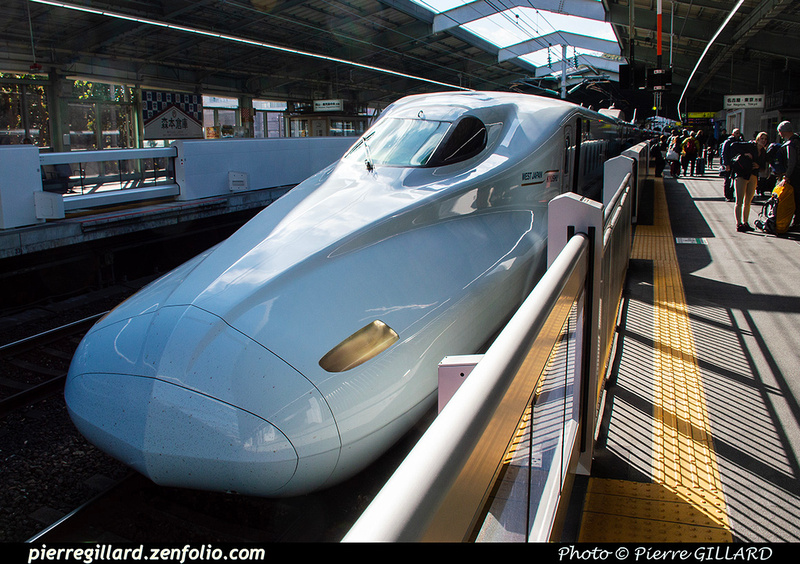 Pierre GILLARD: Japon : Japan Railways (JRグループ) &emdash; 2020-532666
