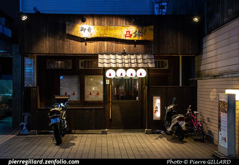 Pierre GILLARD: Kyoto (京都市) &emdash; 2020-532719