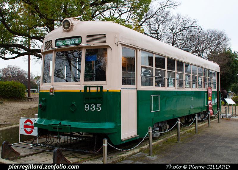 Pierre GILLARD: Japon : Kyoto Municipal Transportation Bureau - 京都市交通局 &emdash; 2020-532727