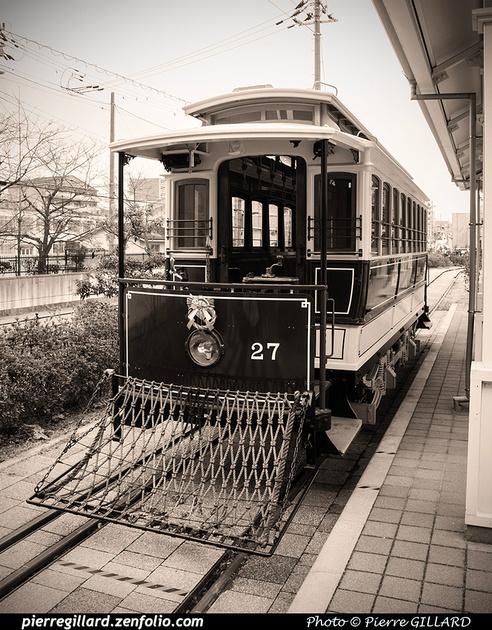 Pierre GILLARD: Japon : Kyoto Municipal Transportation Bureau - 京都市交通局 &emdash; 2020-532745