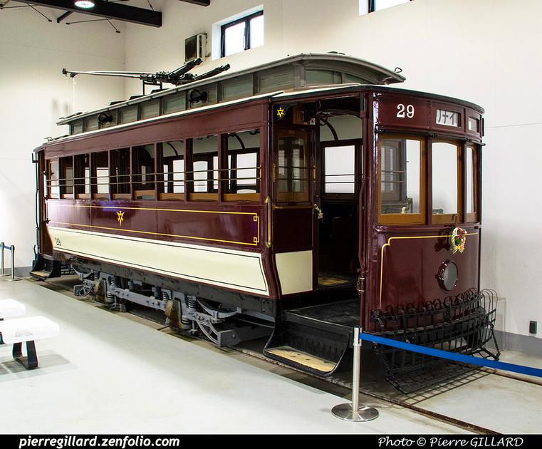 Pierre GILLARD: Japon : Kyoto Municipal Transportation Bureau - 京都市交通局 &emdash; 2020-532755