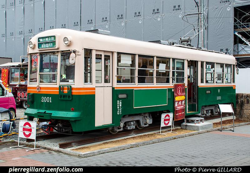 Pierre GILLARD: Japon : Kyoto Municipal Transportation Bureau - 京都市交通局 &emdash; 2020-532757