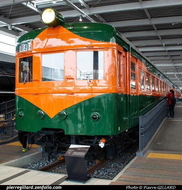 Pierre GILLARD: Japon : Kyoto Railway Museum  - 京都鉄道博物館 &emdash; 2020-532768