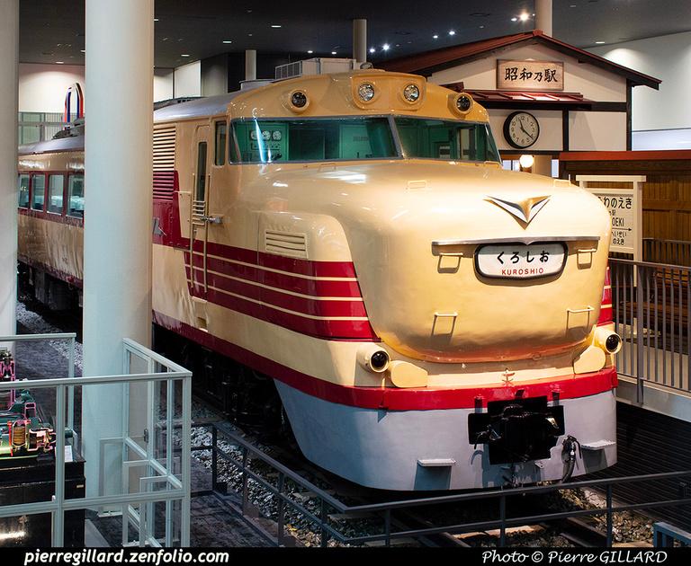 Pierre GILLARD: Japon : Kyoto Railway Museum  - 京都鉄道博物館 &emdash; 2020-532823