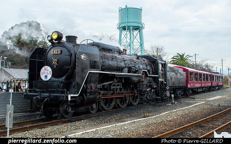 Pierre GILLARD: Japon : Kyoto Railway Museum  - 京都鉄道博物館 &emdash; 2020-532869