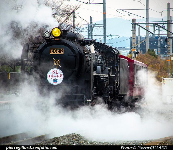 Pierre GILLARD: Japon : Kyoto Railway Museum  - 京都鉄道博物館 &emdash; 2020-532880