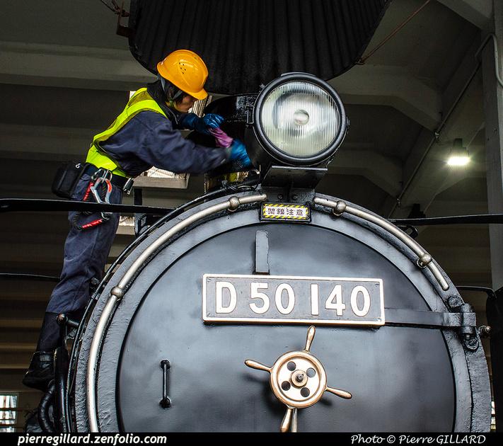 Pierre GILLARD: Japon : Kyoto Railway Museum  - 京都鉄道博物館 &emdash; 2020-532887