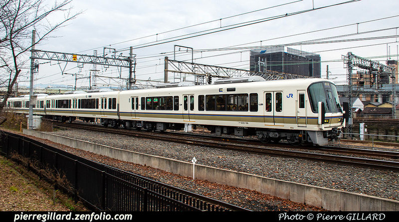 Pierre GILLARD: Japon : Japan Railways (JRグループ) &emdash; 2020-532939