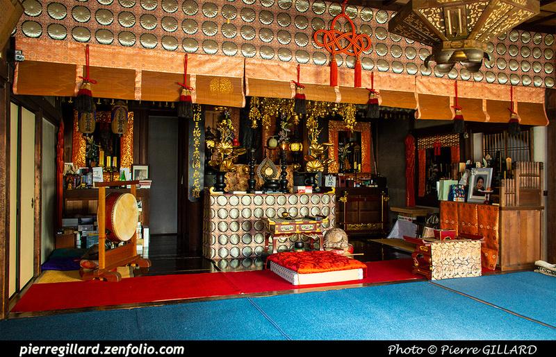 Pierre GILLARD: Kyoto (京都市) &emdash; 2020-533080