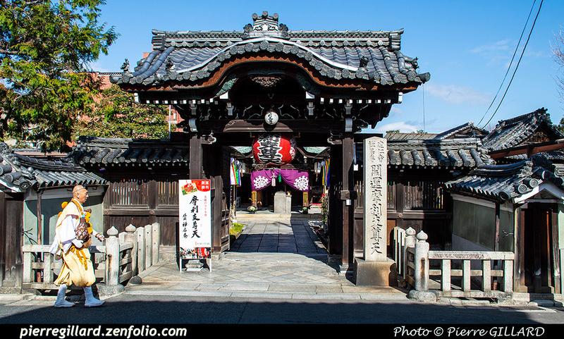 Pierre GILLARD: Kyoto (京都市) &emdash; 2020-533096