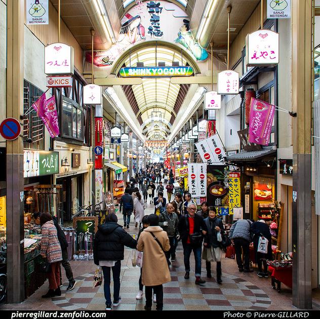 Pierre GILLARD: Kyoto (京都市) &emdash; 2020-533109