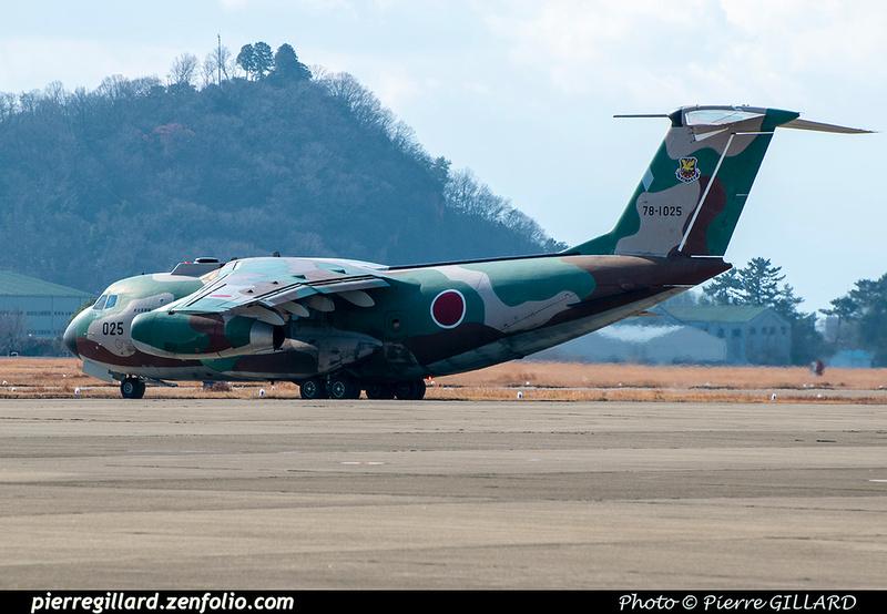 Pierre GILLARD: Military : Japan &emdash; 2020-900175