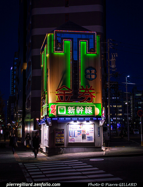 Pierre GILLARD: Nagoya (名古屋市) &emdash; 2020-533259