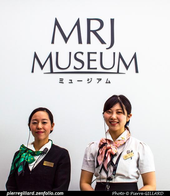Pierre GILLARD: Japan : MRJ Museum &emdash; 2020-533284