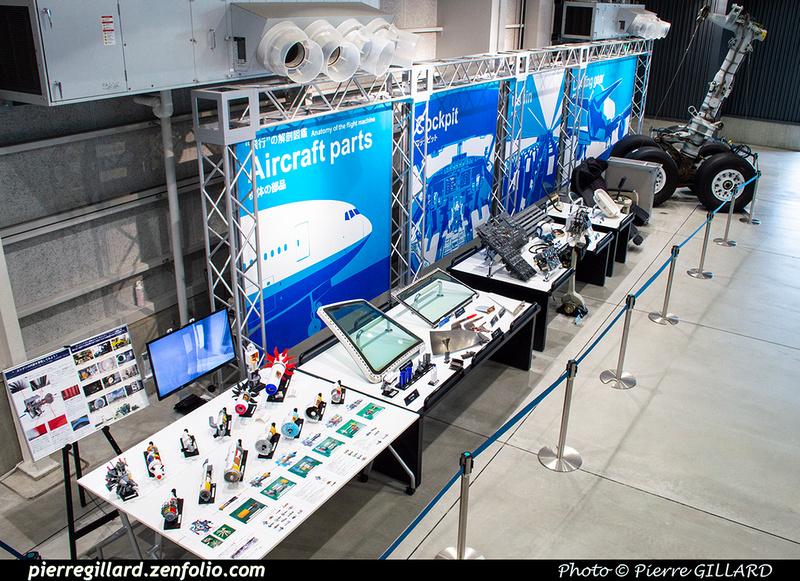 Pierre GILLARD: Japan : Aichi Museum of Flight &emdash; 2020-533324