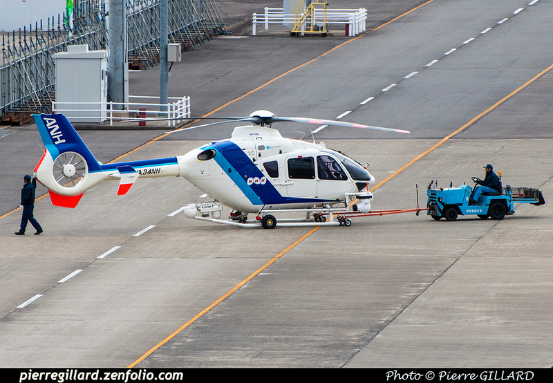 Pierre GILLARD: Japan - All Nippon Helicopter &emdash; 2020-900451