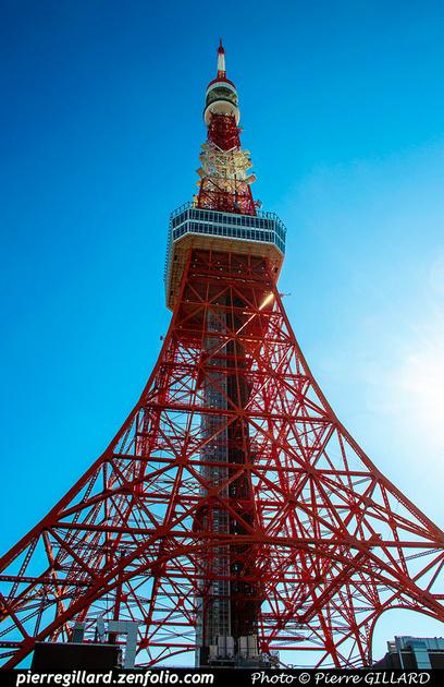 Pierre GILLARD: Tokyo (東京) &emdash; 2020-533638