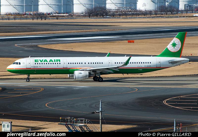 Pierre GILLARD: EVA Air - 長榮航空 &emdash; 2020-900695