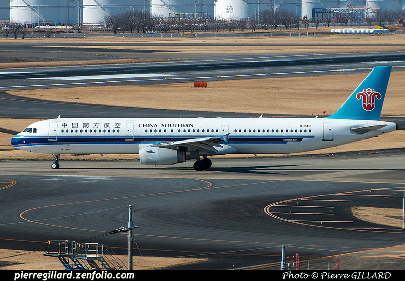 Pierre GILLARD: China Southern Airlines - 中国南方航空 &emdash; 2020-900765