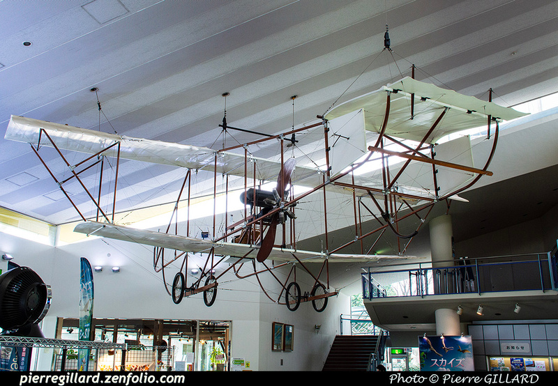 Pierre GILLARD: Japan : Tokorozawa Aviation Museum  - 所沢航空発祥記念館 &emdash; 2020-534251