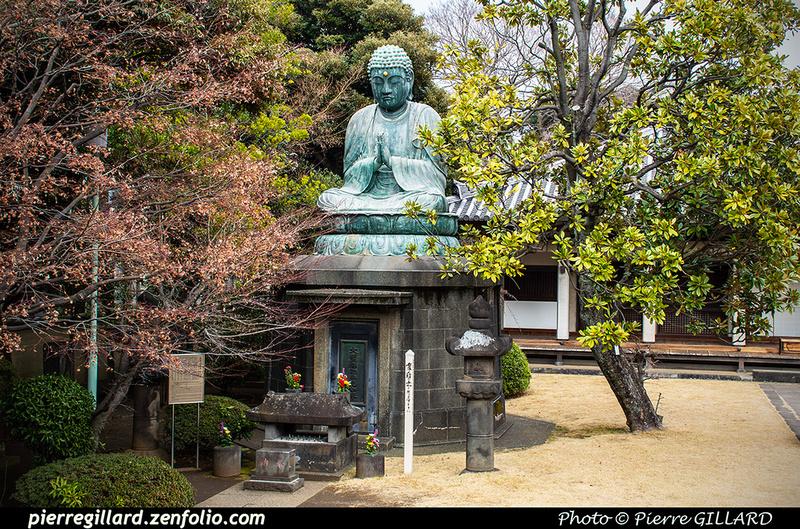 Pierre GILLARD: Tokyo (東京) &emdash; 2020-534286