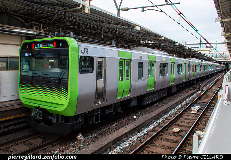 Pierre GILLARD: Japon : Japan Railways (JRグループ) &emdash; 2020-534358