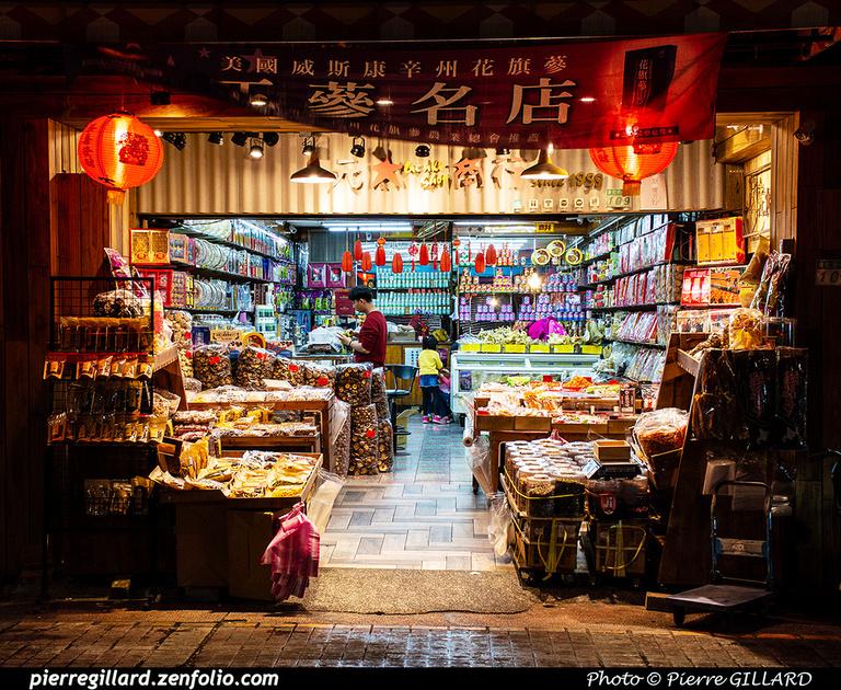 Pierre GILLARD: Taipei - 臺北市 &emdash; 2020-535261