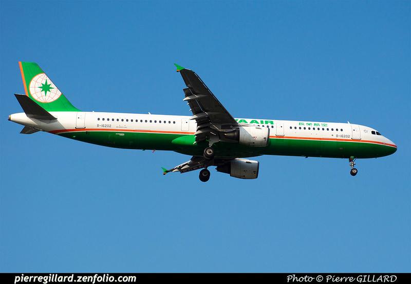 Pierre GILLARD: EVA Air - 長榮航空 &emdash; 2020-535642