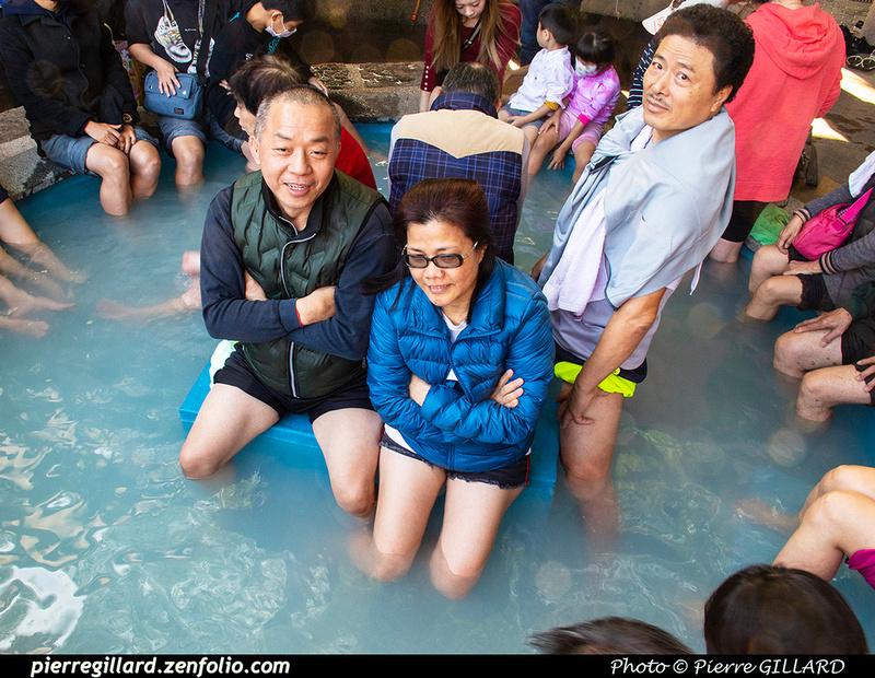 Pierre GILLARD: Beitou - 北投區 (Taipei) &emdash; 2020-535808