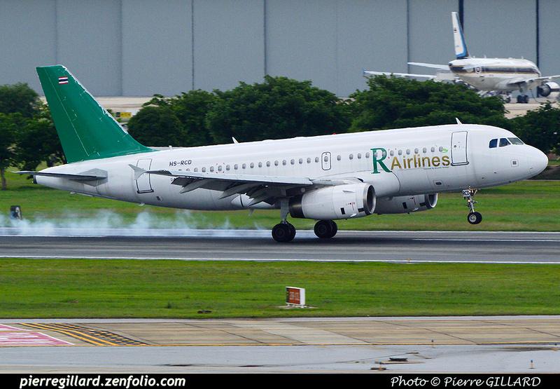 Pierre GILLARD: R Airlines &emdash; 2016-513495
