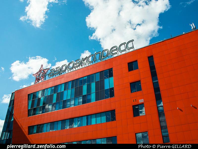Pierre GILLARD: Russia : UUEE - Moscow Sheremetyevo (Международный Аэропорт Шереметьево) &emdash; 2017-519955