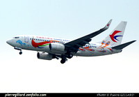 China Eastern Airlines - 中国东方航空公司