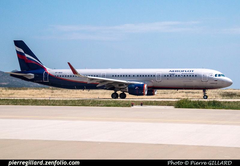 Pierre GILLARD: Aeroflot - Аэрофлот &emdash; 2018-523106