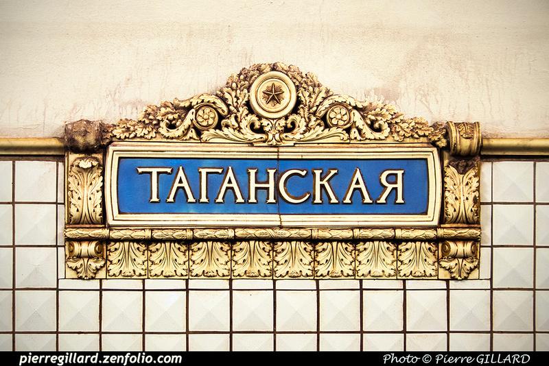 Pierre GILLARD: Moscou (Москва) : Métro - Моско́вский метрополите́н &emdash; 2018-525357