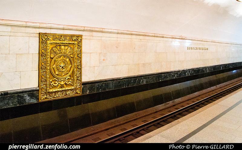 Pierre GILLARD: Moscou (Москва) : Métro - Моско́вский метрополите́н &emdash; 2018-525412