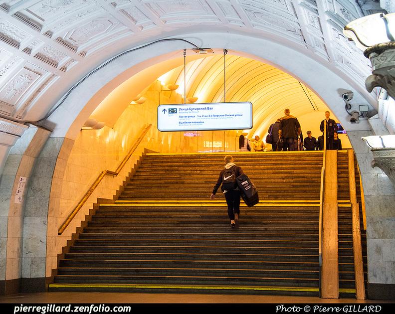 Pierre GILLARD: Moscou (Москва) : Métro - Моско́вский метрополите́н &emdash; 2018-525424