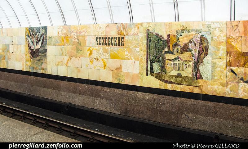 Pierre GILLARD: Moscou (Москва) : Métro - Моско́вский метрополите́н &emdash; 2018-525589