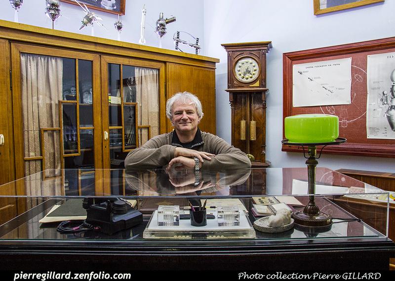 Pierre GILLARD: Russia : RKK Energia Museum (Музей РКК Энергия) &emdash; 2018-525662